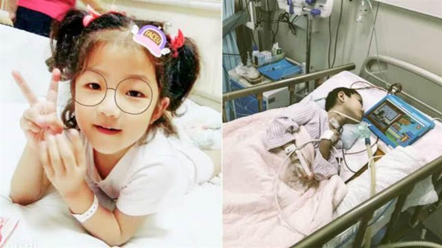 牧尘的老婆_一6歲女孩ICU裡搶救治療60余天,父母整日蹲守樓下不忍放棄